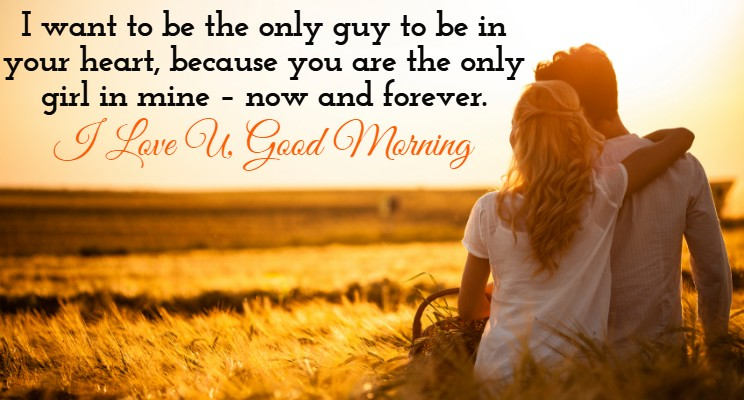 good morning message for beautiful girlfriend