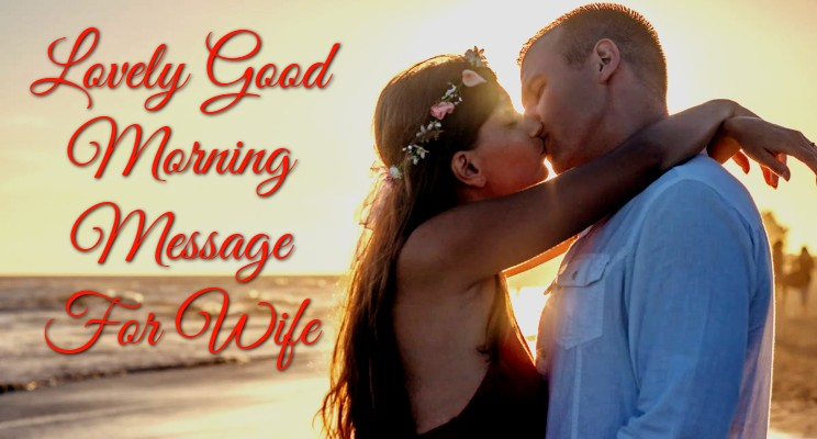 good morning message for wife