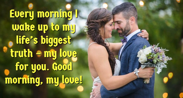 Morning Love Messages For Wife