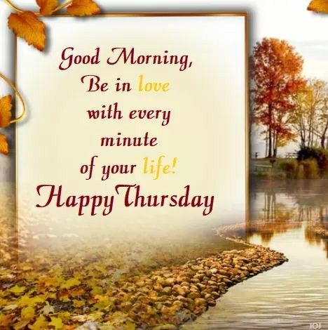 good morning happy thursday wishes
